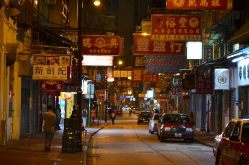 The Soho District at night during the late hours.